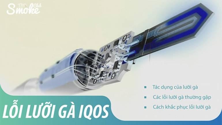 Lưỡi gà iQOS và cách xử lý khi lưỡi gà iQOS 2.4 Plus bị lỗi